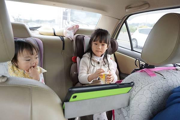 0201-02台南和逸+成大 (1).jpg