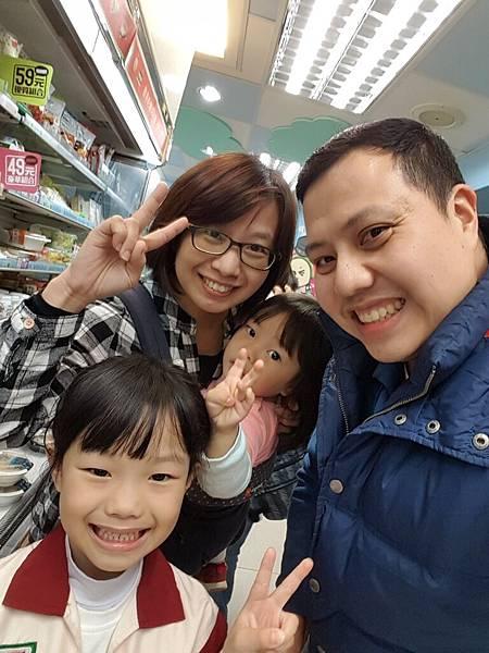 20171216 小店長_171218_0007.jpg