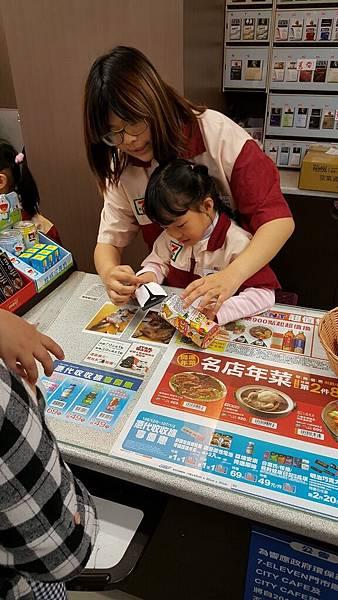 20171216 小店長_171218_0008.jpg