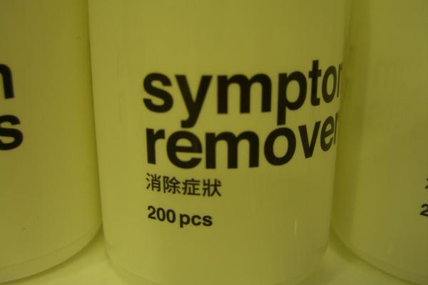 symptom removers