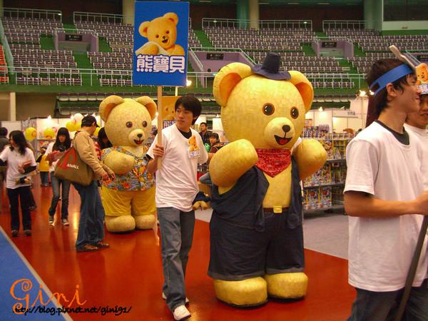 熊寶貝遊行隊伍