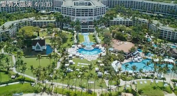hawaii_hotel.jpg