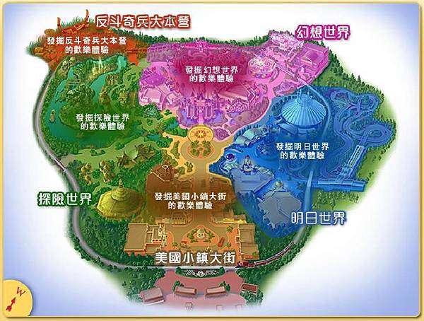 12-Disney map