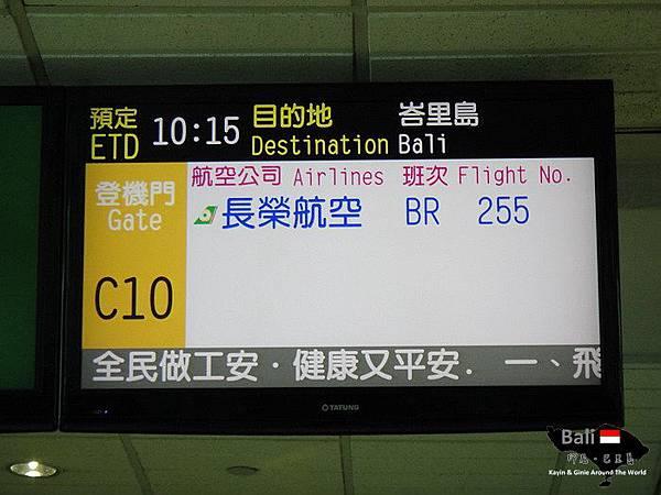 01-DSC08348