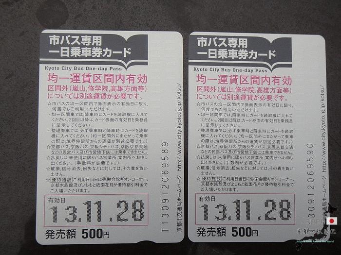 38-DSC03520.JPG