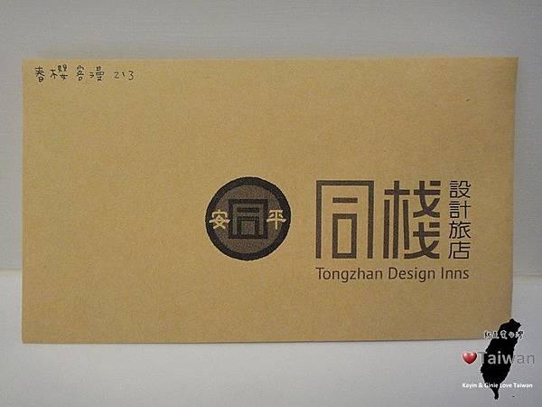 06-DSC00746.JPG