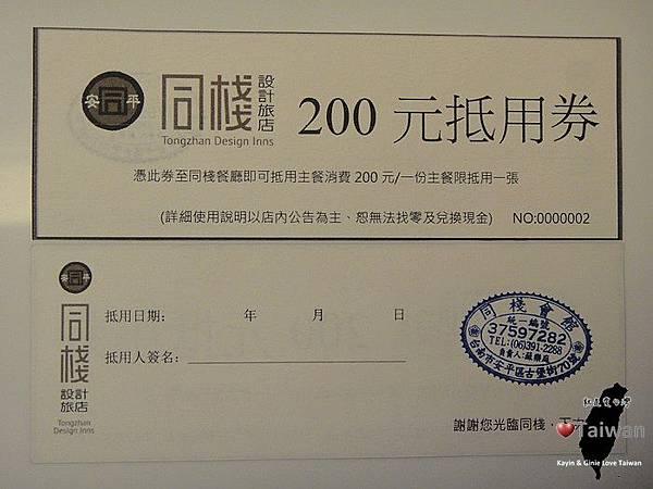 07-DSC00748.JPG