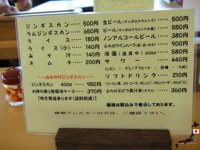 09-DSC04044.JPG