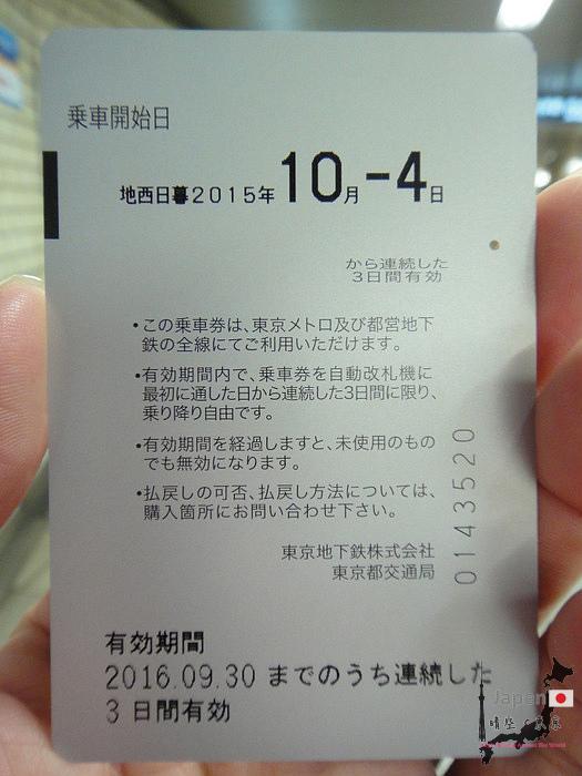 11-DSC09891.JPG