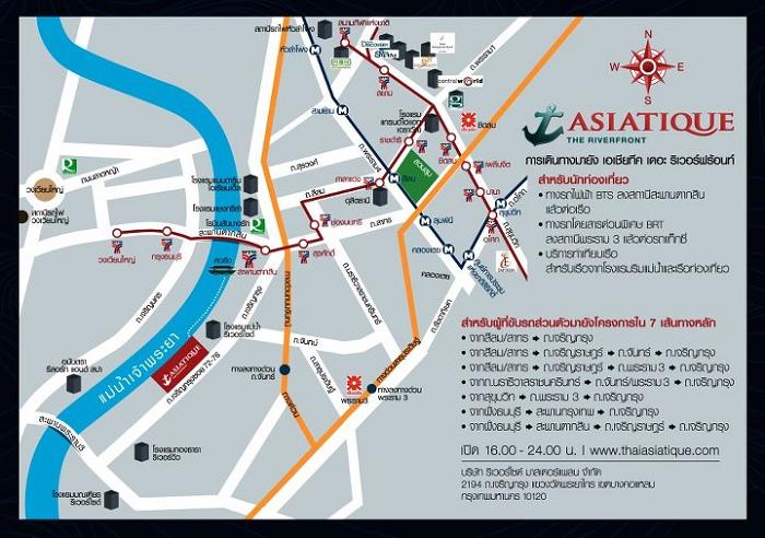 03-asiatique-00.jpg