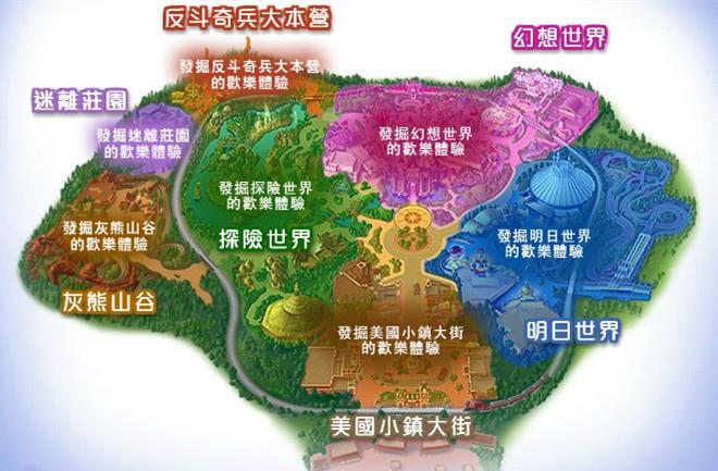 00-Disney map.jpg