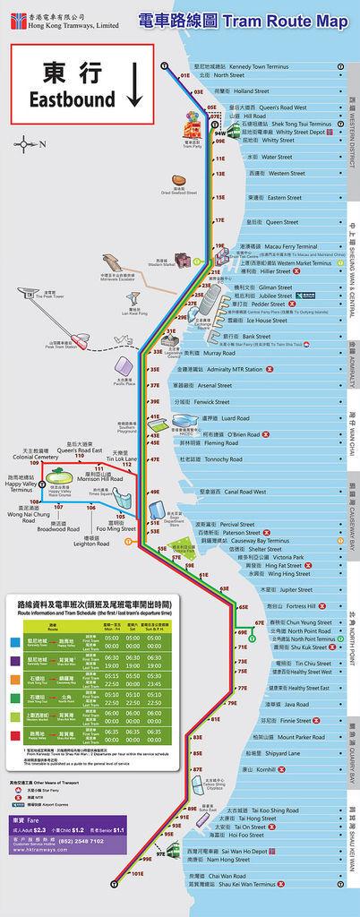 05-HK_train.jpg