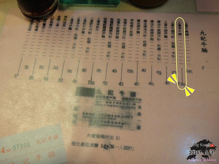 11-DSC00021.JPG