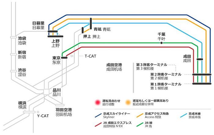 01-narita_01.jpg