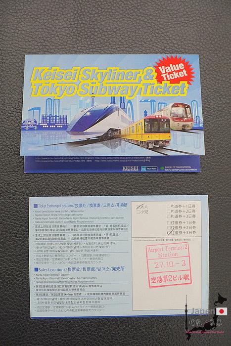 09-DSC02562.JPG