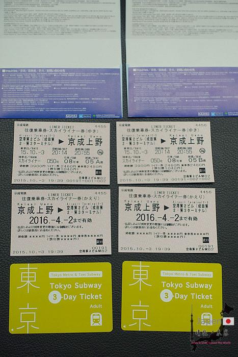 10-DSC02564.JPG