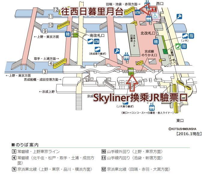 N_MAP.jpg