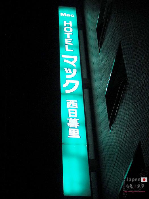 03-DSC09816.JPG