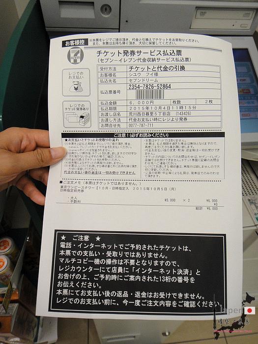 05-DSC09888.JPG