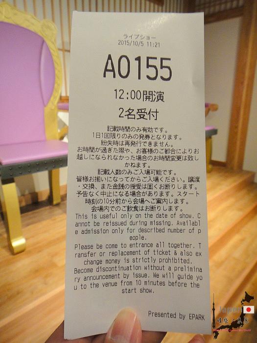 28-DSC00133.JPG
