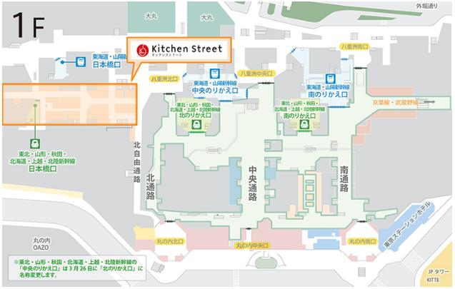 map_kitchen street.jpg