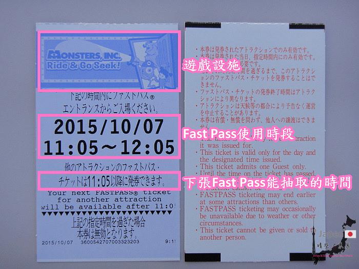 20-DSC00912.JPG