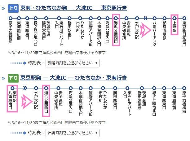 Bus_01.jpg