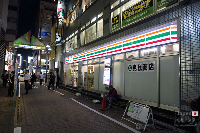 03-DSC04552.JPG