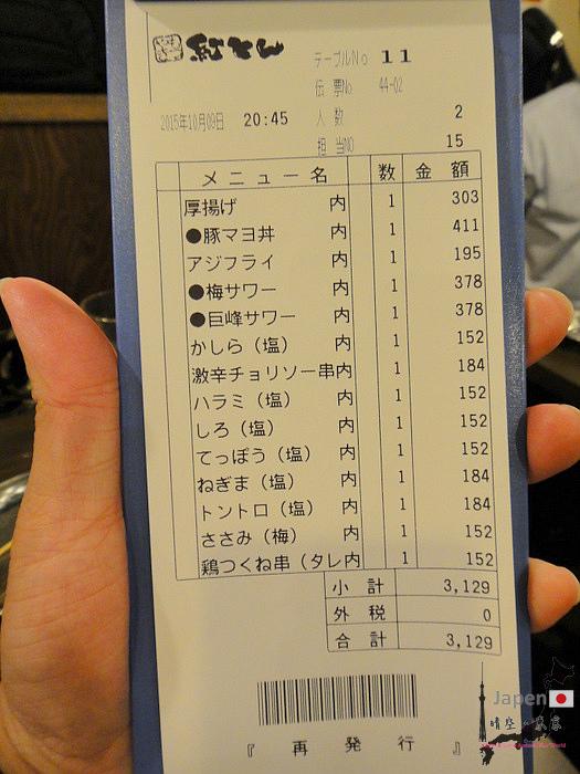 21-DSC01713.JPG