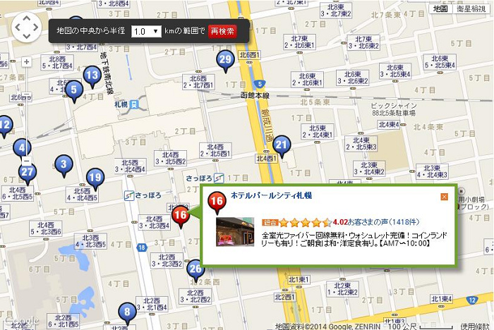 02-Hotel.jpg