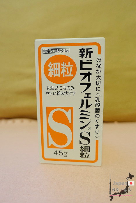 40-DSC04818.JPG