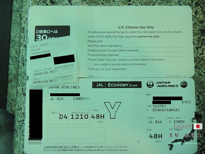 02-DSC01889.JPG