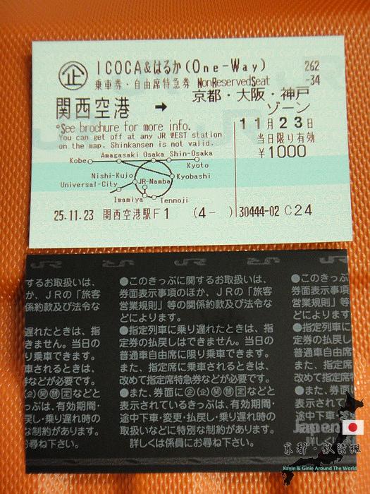 14-DSC01953.JPG