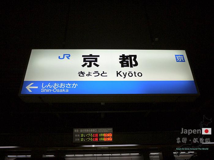 25-P1030570.JPG
