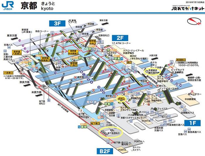 27-kyoto.jpg