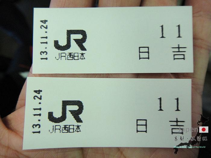 24-DSC02164.JPG