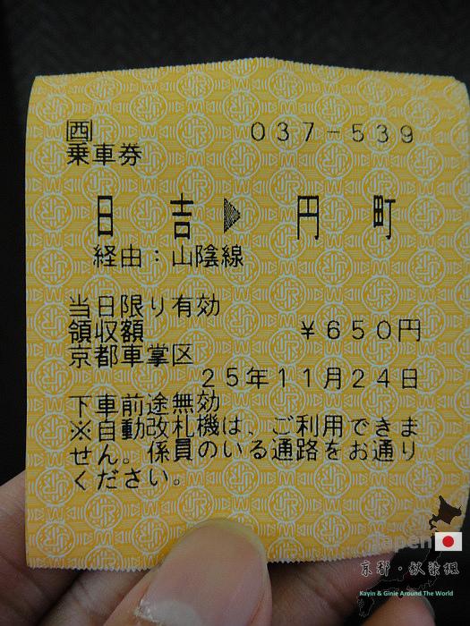 27-DSC02172.JPG
