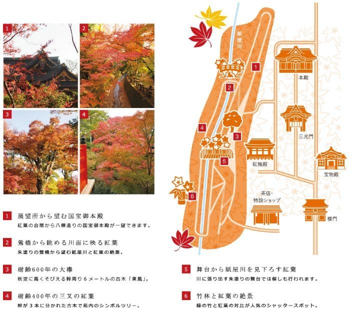 19-0-map_02.jpg