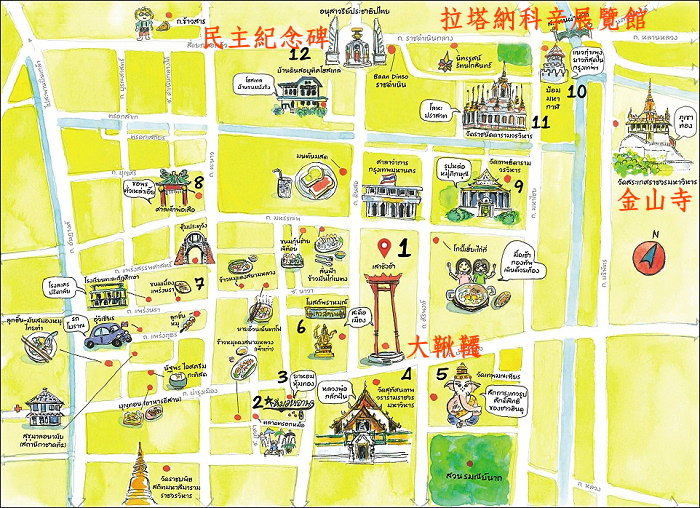01-2walkingbkkmap5.jpg