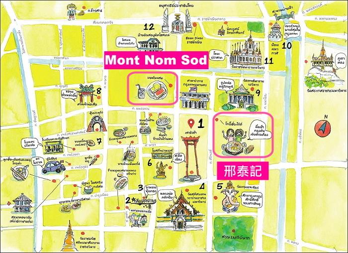 00-food_map.jpg