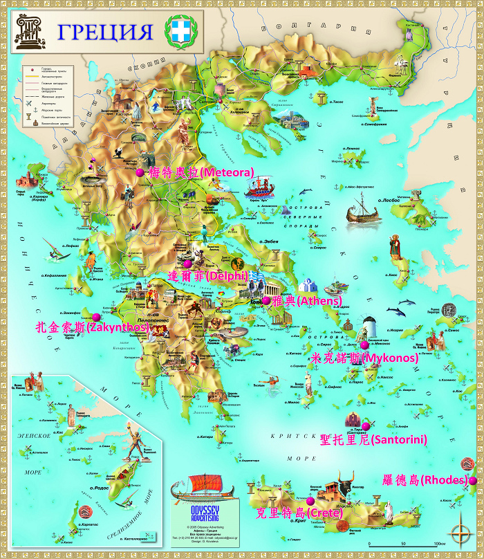 04-Greece_map.jpg