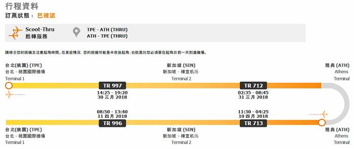 04-ticket.jpg