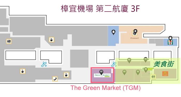 02-7TGM_2.jpg