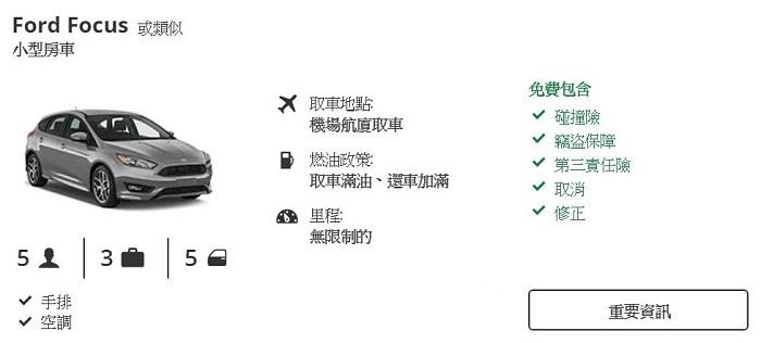03-car rental.jpg