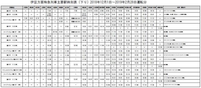 05-1-JR_03.JPG