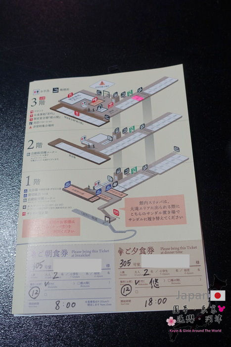 014-DSC00365.JPG