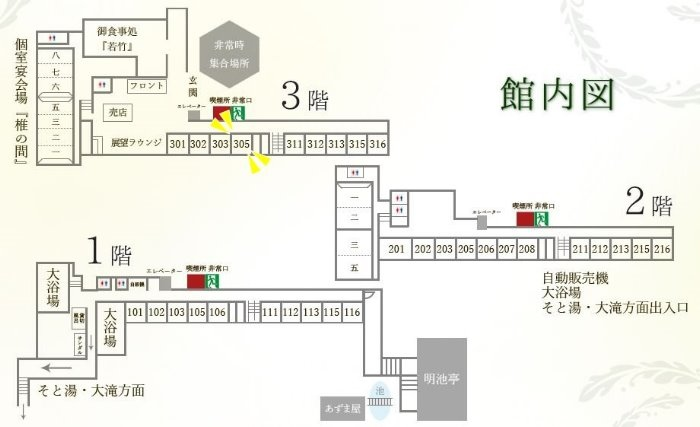 017-hotel.JPG
