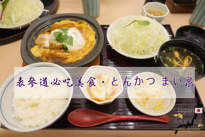 01-DSC00580.JPG