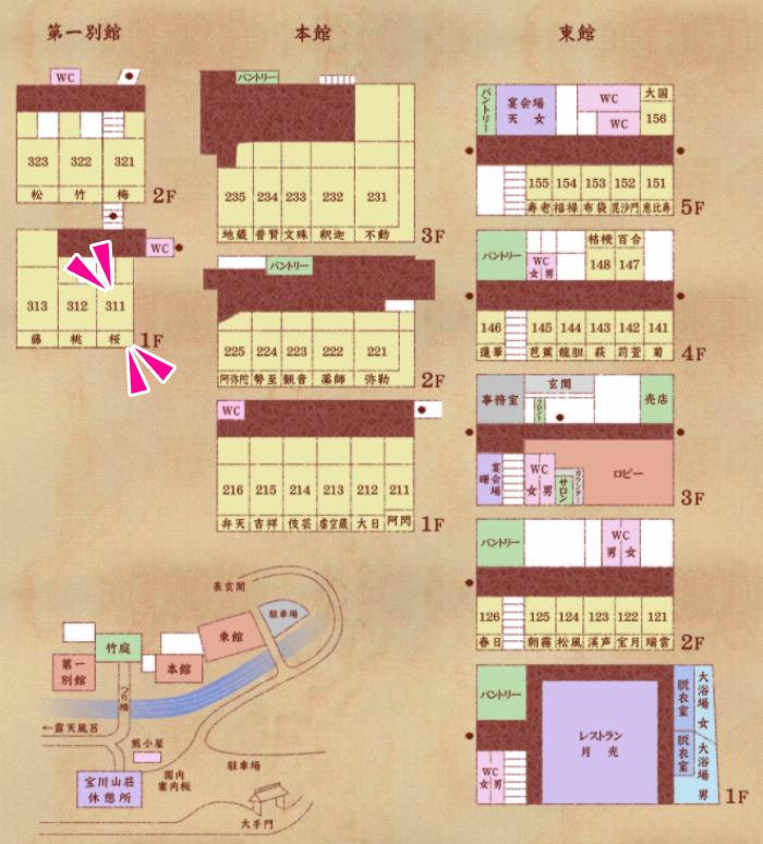 011-room_map.JPG