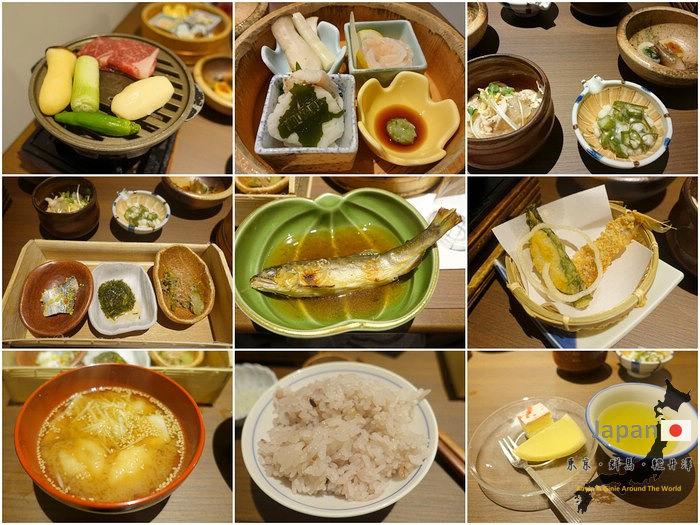 064-20160916 前進寶川溫泉.JPG